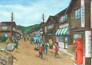 昭和のくらし 縄跳びで遊ぶ団地の子供達のイラスト素材 [FYI03942251]