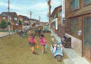 昭和のくらし ランドセルで通学する団地の子供達のイラスト素材 [FYI03942256]