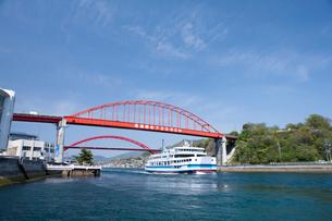 音戸大橋と第二音戸大橋の写真素材 [FYI03942280]