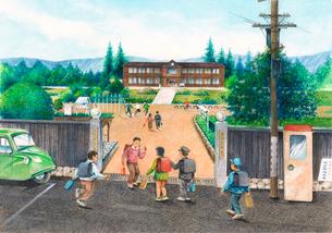 懐かしい昭和の小学校のイラスト素材 [FYI03942349]