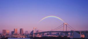 虹の架かったお台場風景の写真素材 [FYI03943654]