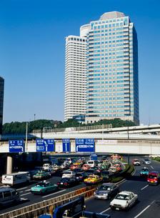 赤坂見附交差点とホテルニューオータニの写真素材 [FYI03945052]
