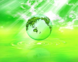 地球イメージのイラスト素材 [FYI03945099]