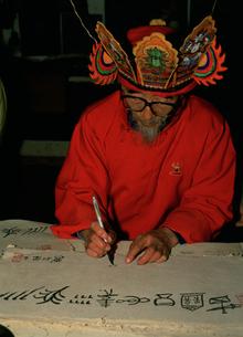 トンバ文字を書く人の写真素材 [FYI03956768]