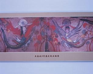 五カイ墳4号墓の壁画パネルの写真素材 [FYI03957533]