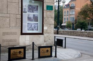 サラエヴォ事件現場の写真素材 [FYI03958047]