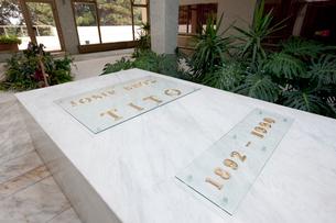 チトー元大統領の墓の写真素材 [FYI03958057]