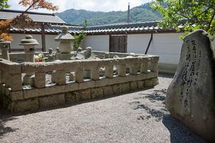 石田三成公供養塔の写真素材 [FYI03958419]