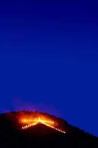 左大文字送り火の写真素材 [FYI03958903]