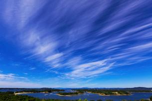英虞湾とすじ雲の写真素材 [FYI03958985]