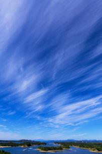 英虞湾とすじ雲の写真素材 [FYI03958987]