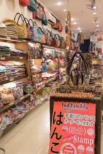 土産店 バタフライの写真素材 [FYI03961345]
