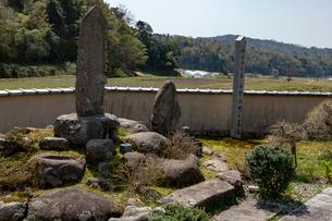 小野小町の墓の写真素材 [FYI03961396]