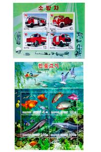北朝鮮の切手のイラスト素材 [FYI03961602]