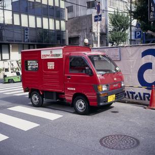 郵便軽トラックの写真素材 [FYI03962104]