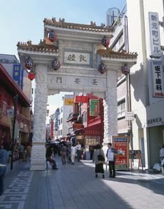 南京町の写真素材 [FYI03971375]