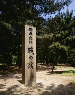 戦ノ浜の碑の写真素材 [FYI03973836]