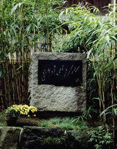 覚応寺の昌子歌碑の写真素材 [FYI03974103]