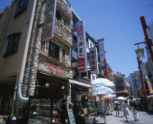 南京町の写真素材 [FYI03974476]