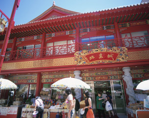 南京町の写真素材 [FYI03974478]