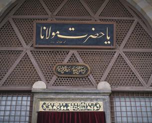 メヴラーナ寺院入口の写真素材 [FYI03974683]
