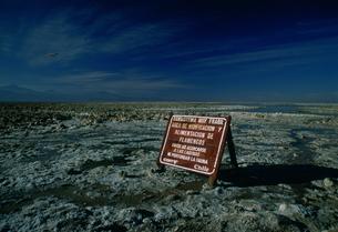 フラミンゴ保護区標識の写真素材 [FYI03975040]