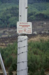 危険の標識の写真素材 [FYI03975179]