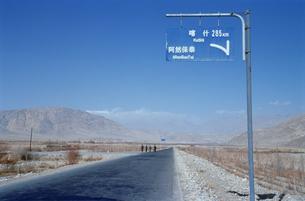道路標式 「喀什・285キロ」カラコルム・ハイウェイ  シルクローの写真素材 [FYI03975251]