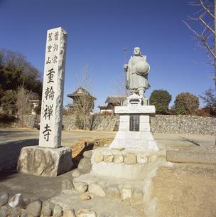 重輪禅寺の写真素材 [FYI03976056]