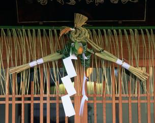 お正月のしめ飾りの写真素材 [FYI03981380]