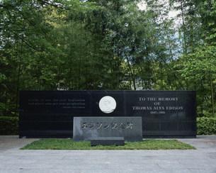 エジソンの電球記念碑の写真素材 [FYI03983436]