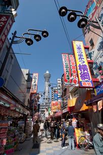 大阪新世界のジャンジャン横丁と通天閣の写真素材 [FYI03983700]