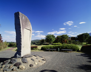 渋民公園啄木歌碑の写真素材 [FYI03985110]