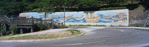 源平壇之浦合戦のタイル画門司和布利公園の写真素材 [FYI03985290]