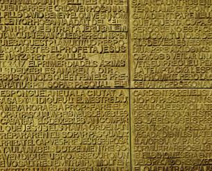 サグラダ・ファミリア教会の彫刻の写真素材 [FYI03985800]