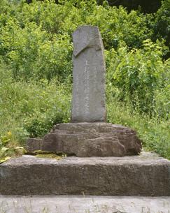 上杉謙信槍尻之泉の碑の写真素材 [FYI03986402]