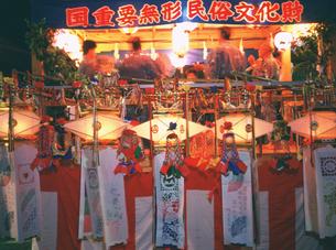 新野の盆踊り行事の写真素材 [FYI03988442]