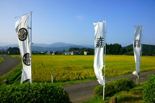 関ヶ原古戦場の写真素材 [FYI03988723]