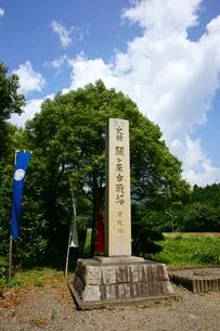 関ヶ原古戦場 開戦地の写真素材 [FYI03988735]