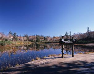 神仙沼の写真素材 [FYI03990719]