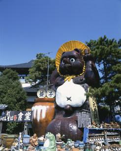 益子焼き共販センターの写真素材 [FYI03991308]