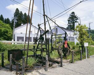 石油井戸と石油の世界館の写真素材 [FYI03991922]