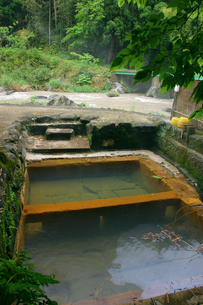和気の湯の写真素材 [FYI03995672]