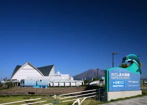 鹿児島水族館(イオワールド)の写真素材 [FYI03995683]