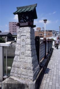 品川橋の写真素材 [FYI03999571]