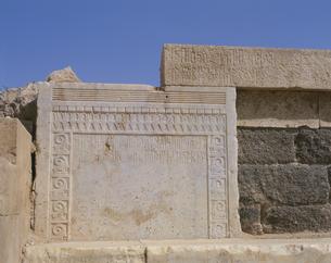 サバの碑 ビルクィーズ神殿遺跡 イエメンの写真素材 [FYI04006034]