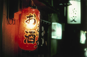 飲み屋の赤提灯の写真素材 [FYI04009336]