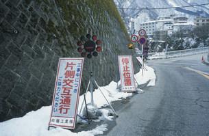 道路工事標識の写真素材 [FYI04009457]