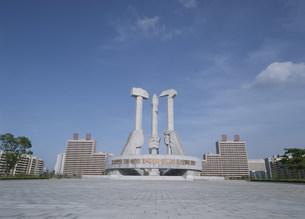 朝鮮労働党創建記念塔の写真素材 [FYI04011158]