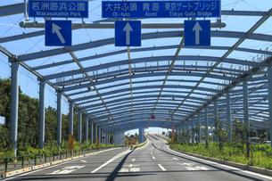 東京港臨海道路の写真素材 [FYI04019292]